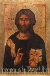 János püspök festette
