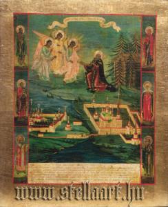 Mihály Gábriel Rafael főangyalok